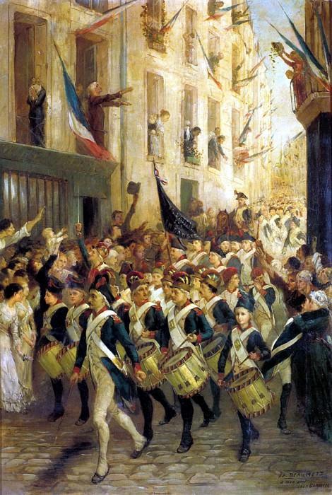Дюжарден, Боме Анри. Французские художники