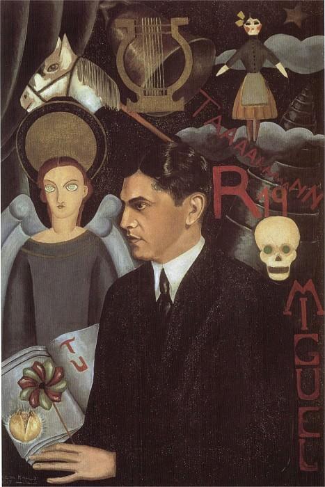 Портрет Мигеля Н. Лиры. Фрида Кало