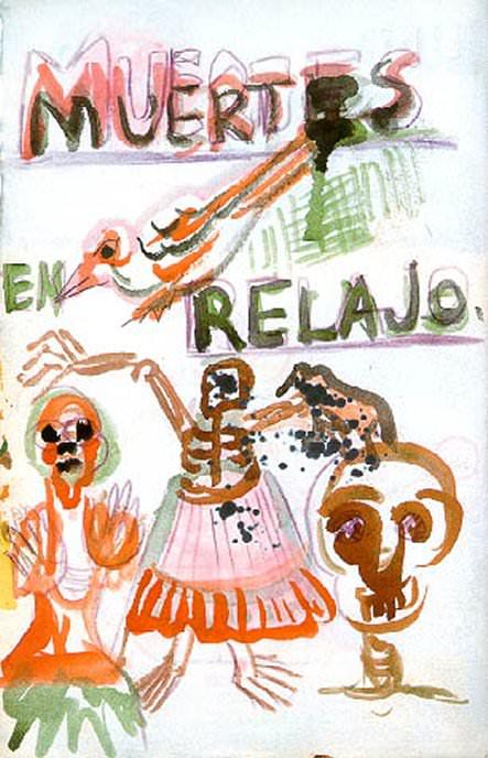 Журнал (10). Фрида Кало