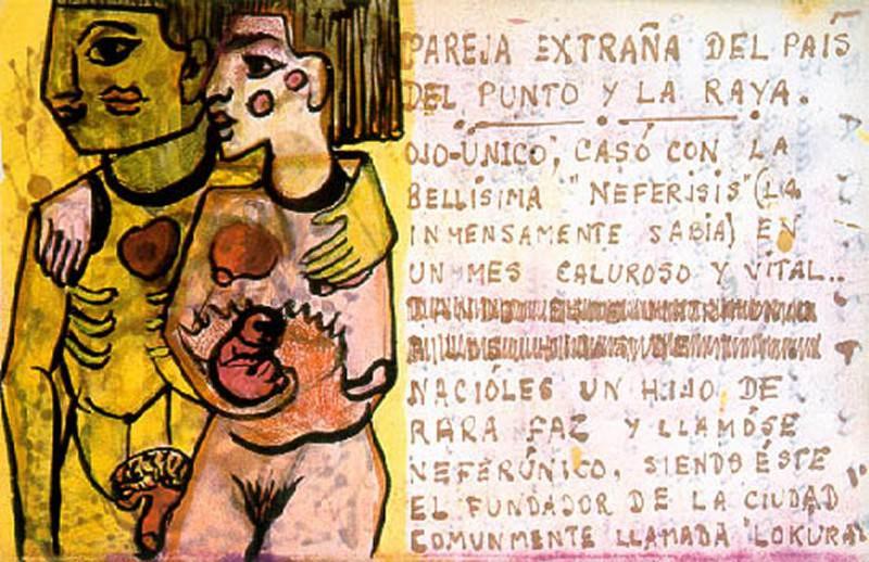 Журнал (8). Фрида Кало