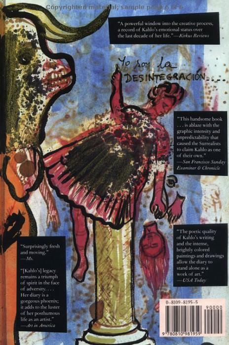 Журнал (11). Фрида Кало