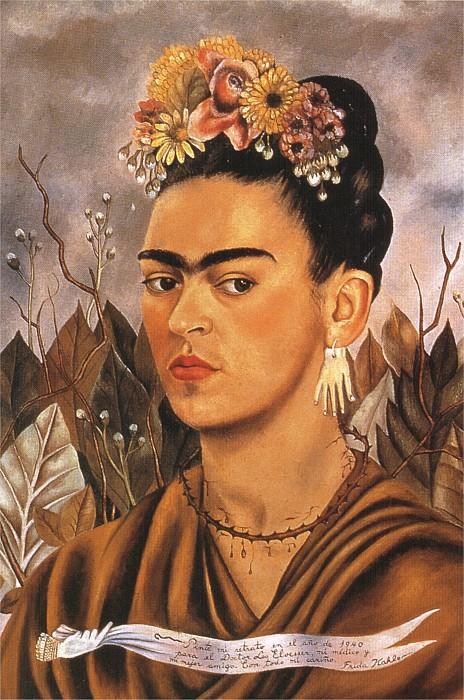 Автопортрет (II). Фрида Кало