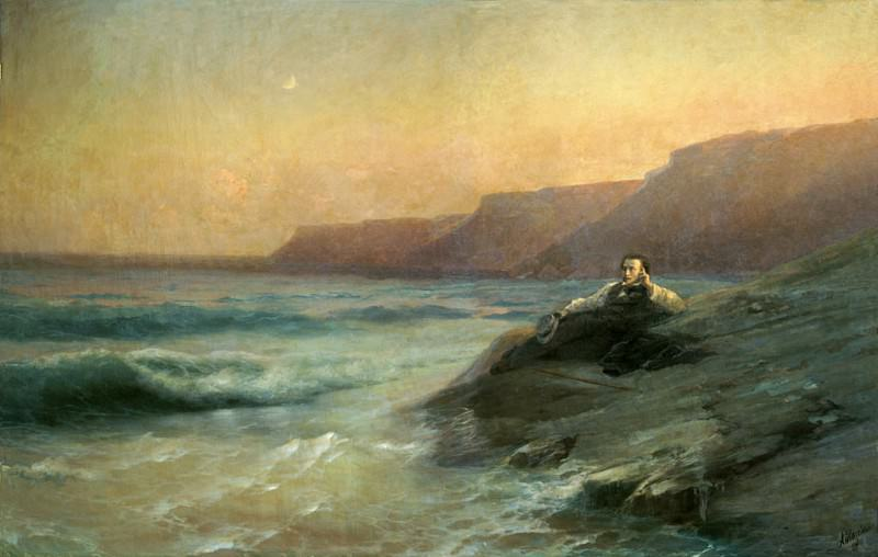 Pushkin on the Black Sea 1887 212h314. Ivan Konstantinovich Aivazovsky
