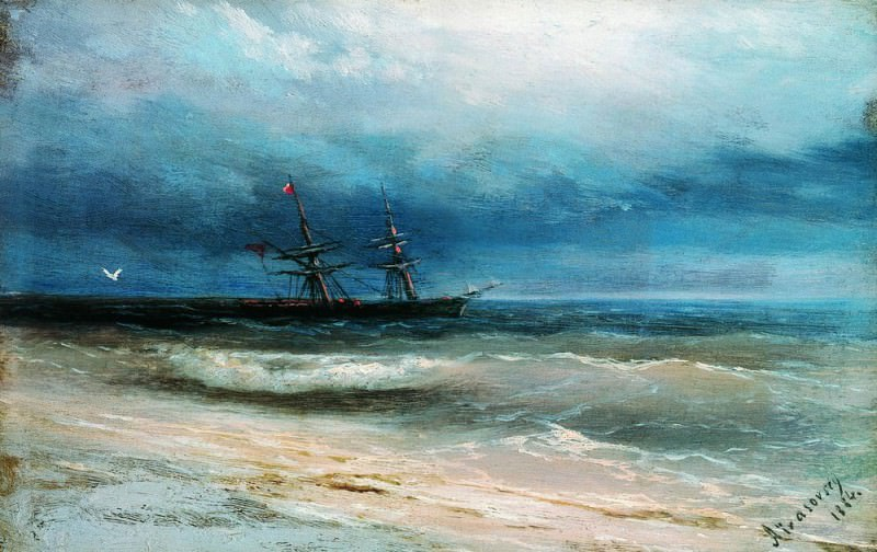 Sea with a ship in 1884 12,5 x16, 5. Ivan Konstantinovich Aivazovsky