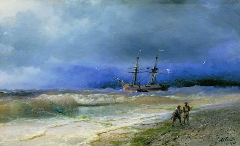 Surf 1895 34,5 h57, 5. Ivan Konstantinovich Aivazovsky