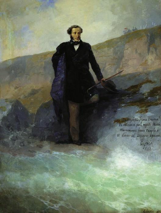 A. Pushkin on the Black Sea 1897 186h141, 5. Ivan Konstantinovich Aivazovsky