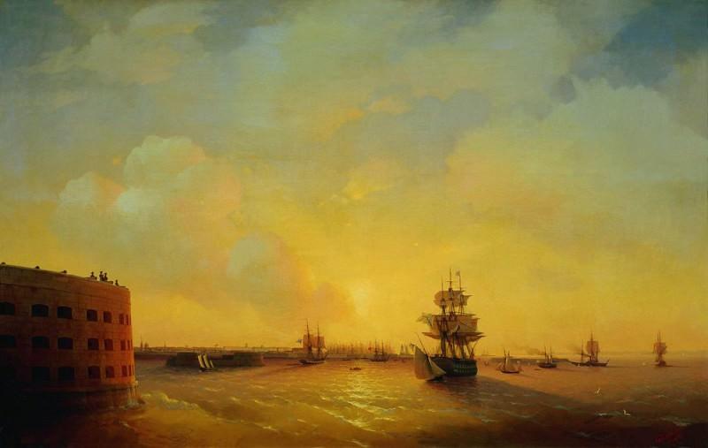 Kronstadt Fort Emperor Alexander 1. 1844 120h185. Ivan Konstantinovich Aivazovsky