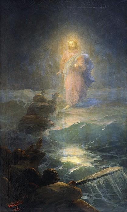 Walking on Water 1888. Ivan Konstantinovich Aivazovsky