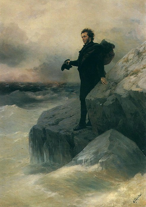 Farewell Pushkin to the sea. Ivan Konstantinovich Aivazovsky