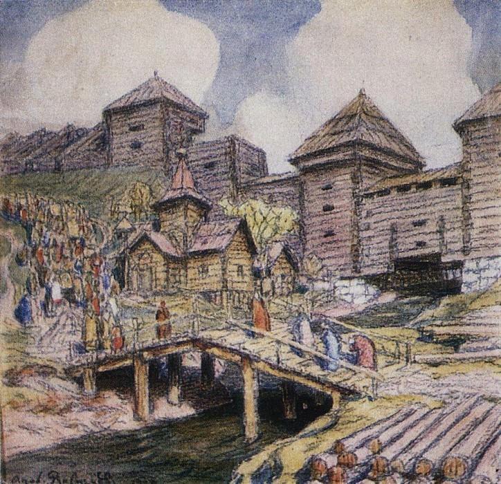 Walls wooden town. Moscow XVII century. 1920. Apollinaris M. Vasnetsov
