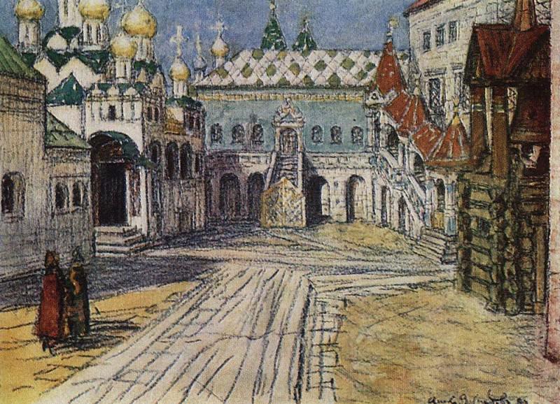 Царская площадка и Красное крыльцо Грановитой палаты в Кремле. 1904. Аполлинарий Михайлович Васнецов