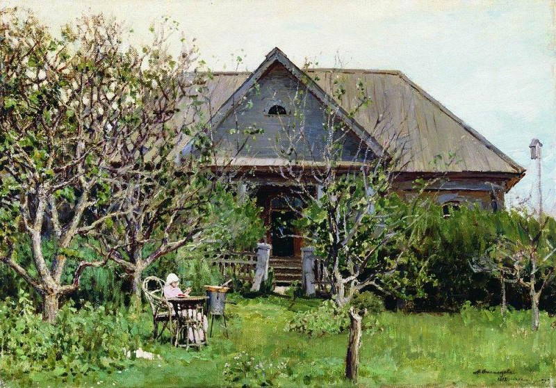 For cooking jam. 1892. Apollinaris M. Vasnetsov