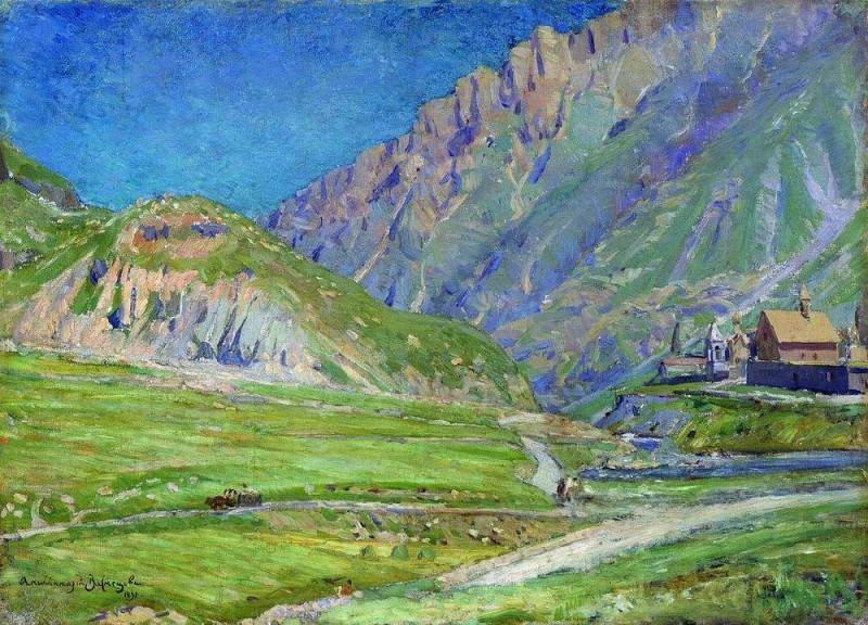 Mountain landscape. 1895. Apollinaris M. Vasnetsov