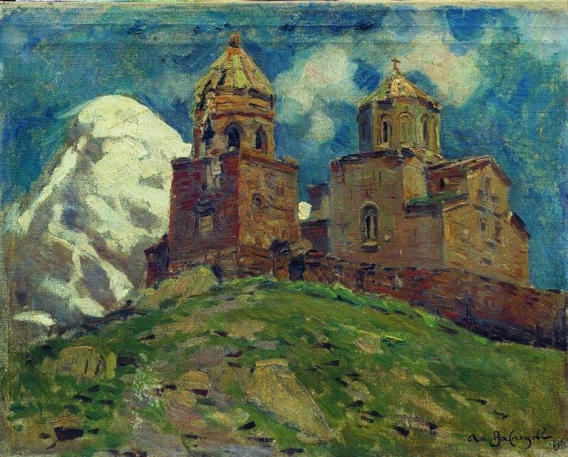 Церковь Цминда Самеба. Кавказ. 1895. Аполлинарий Михайлович Васнецов