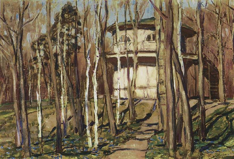 Arbour on the mound. Former Naydenovsky park. Moscow. 1920. Apollinaris M. Vasnetsov