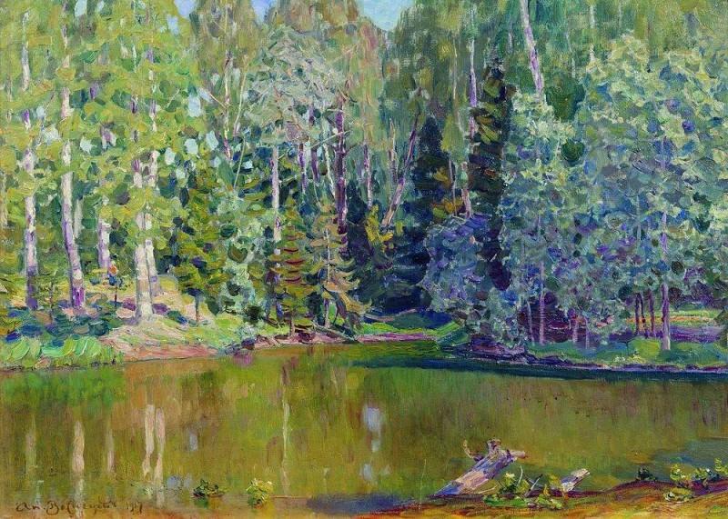 Pond. Demyanovo. Near Klina. 1917. Apollinaris M. Vasnetsov
