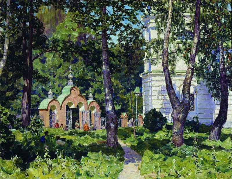 In the churchyard. Demyanovo. 1917. Apollinaris M. Vasnetsov