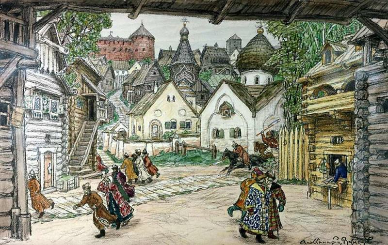 Square in front of the church. Street in the city. 1911. Apollinaris M. Vasnetsov