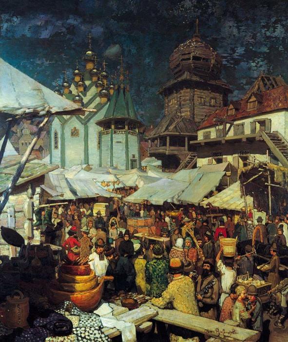 Bazar. XVII century. 1903. Apollinaris M. Vasnetsov