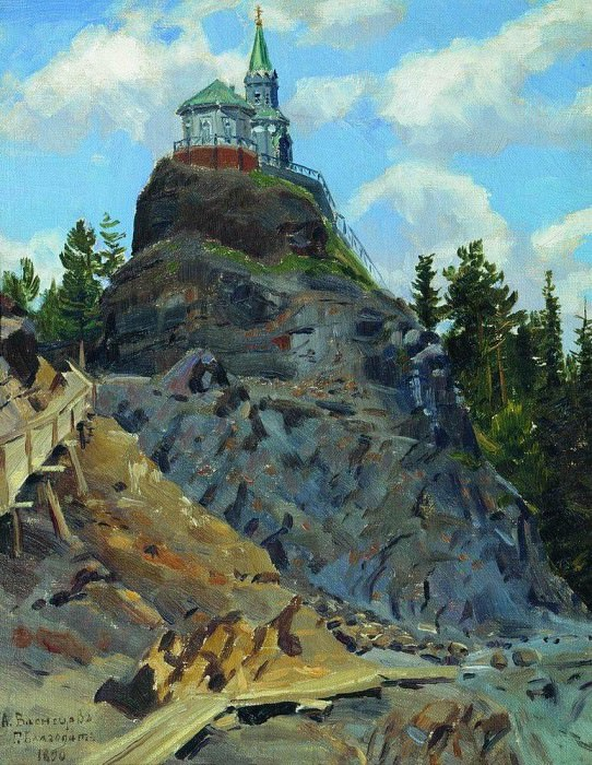 Mount Grace. 1890. Apollinaris M. Vasnetsov