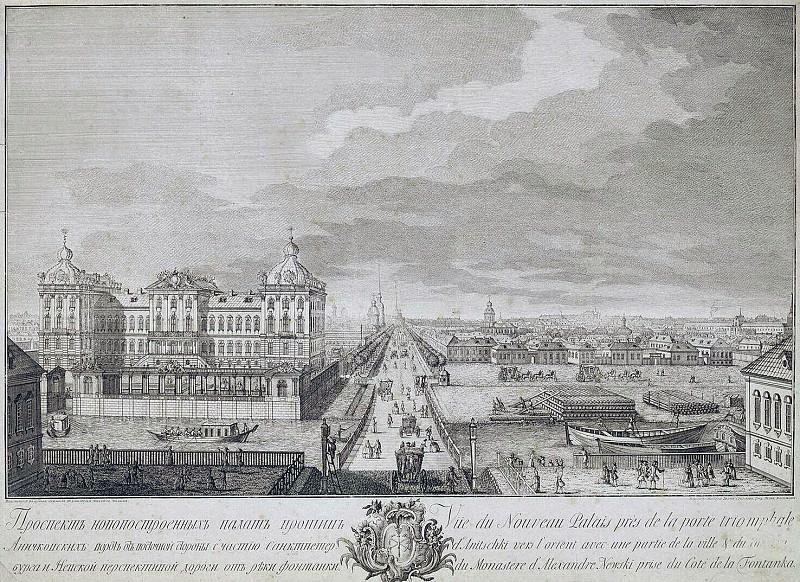 Vasilyev Yakov Vasilyevich - Prospect newly built houses against Anichkovskih gates in Petersburg. Hermitage ~ part 02