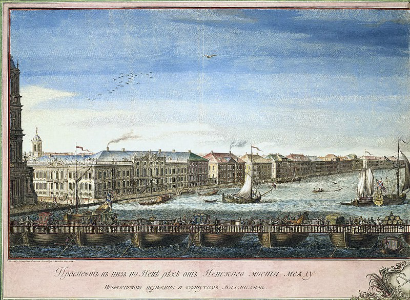Vasilyev Yakov Vasilyevich - View down the Neva river between St. Isaacs Church and the Cadet Corps. Hermitage ~ part 02