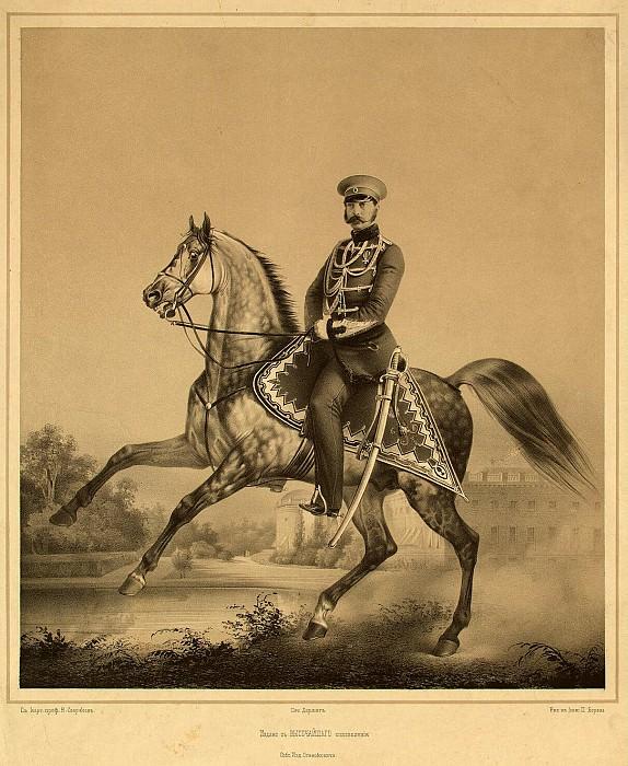 Борель, П. Ф. - Портрет Александра II. Эрмитаж ~ часть 2