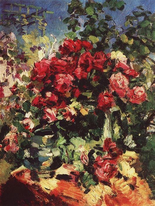 Roses. 1917. Konstantin Alekseevich Korovin