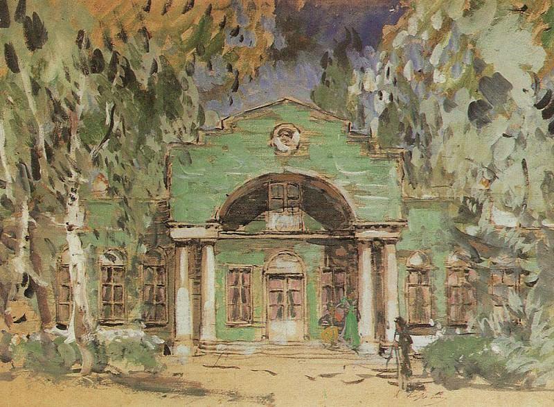 Garden Larin. 1908. Konstantin Alekseevich Korovin