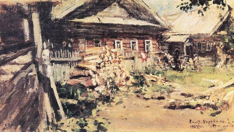 Деревня. 1902. Коровин Константин Алексеевич