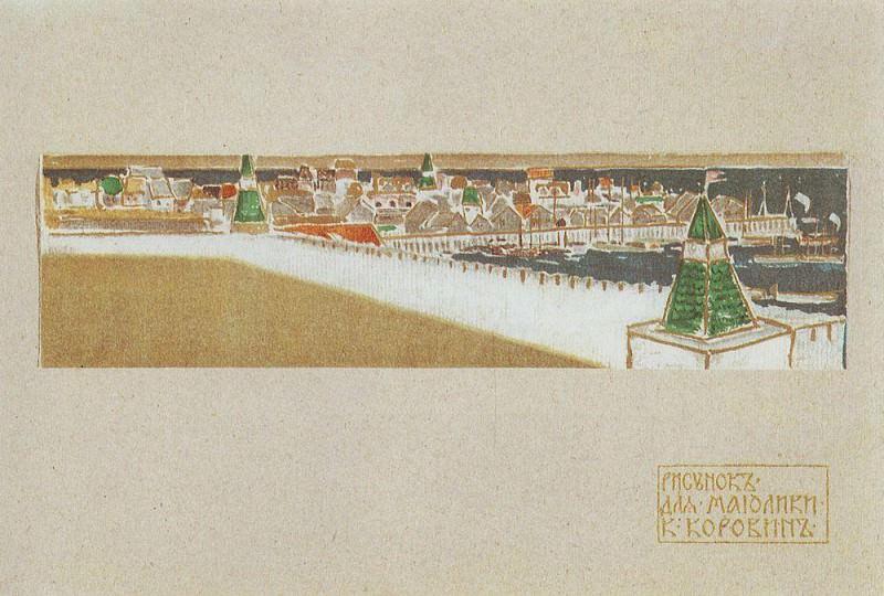 Эскиз майолики. 1898. Коровин Константин Алексеевич