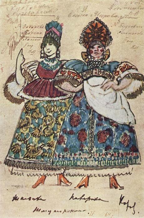Tmutarakan. Weaver and cook. 1913. Konstantin Alekseevich Korovin