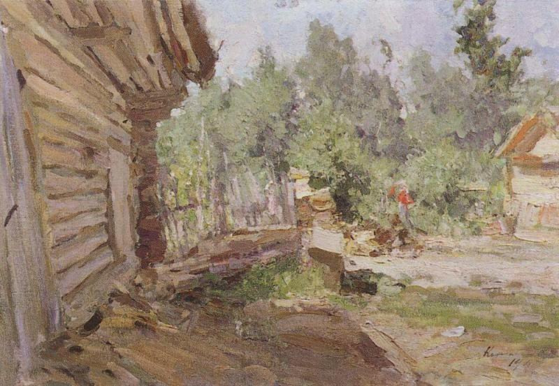 Yard. 1905. Konstantin Alekseevich Korovin