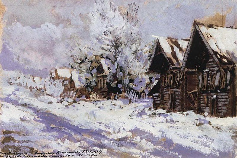 winter. 1914. Konstantin Alekseevich Korovin