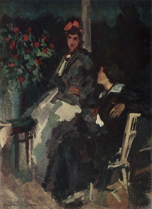 On the terrace. 1920. Konstantin Alekseevich Korovin