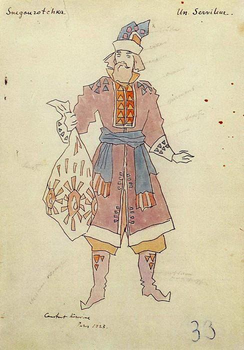 Servant. 1928. Konstantin Alekseevich Korovin