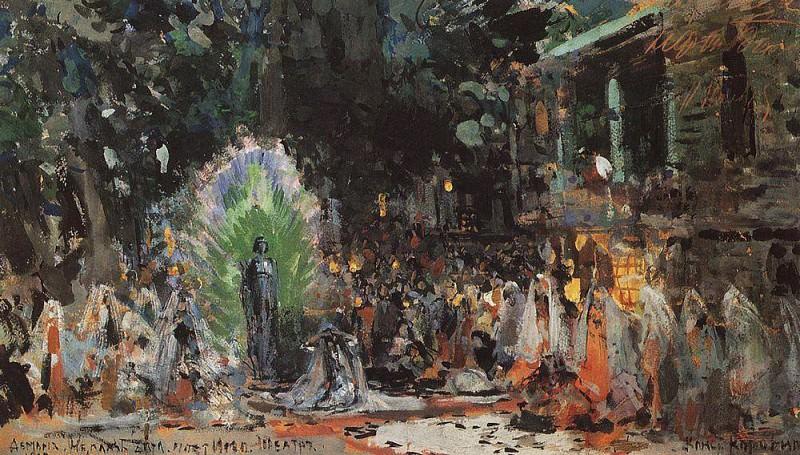 Castle Hood. 1902. Konstantin Alekseevich Korovin