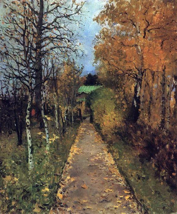 Осень. Аллея в Жуковке. 1888. Коровин Константин Алексеевич