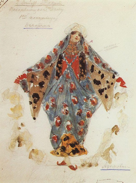 Persian. 1901. Konstantin Alekseevich Korovin