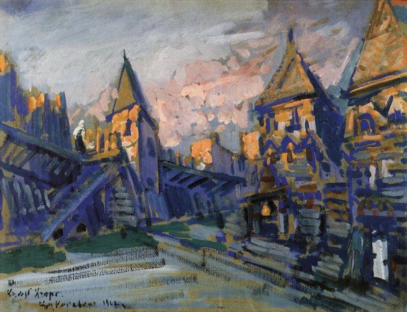 Lamentations Yaroslavna. 1909. Konstantin Alekseevich Korovin
