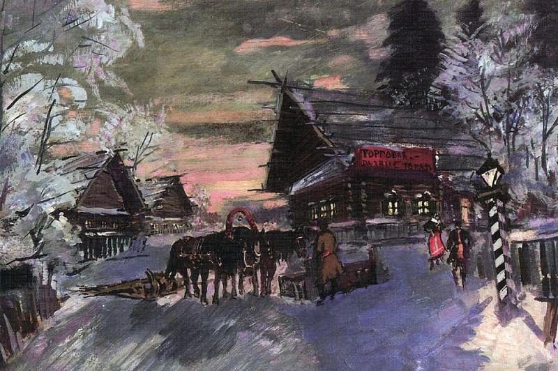 Russia. Nostalgia. Beginning 1930. Konstantin Alekseevich Korovin