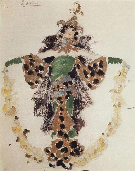 Жена хана. 1901. Коровин Константин Алексеевич