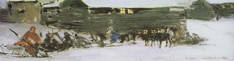 North. 1901. Konstantin Alekseevich Korovin