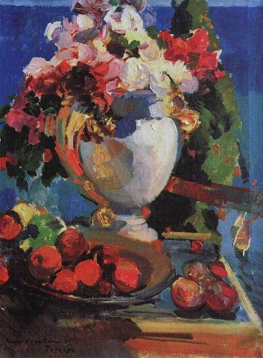 Flowers. Gurzuf. 1916. Konstantin Alekseevich Korovin