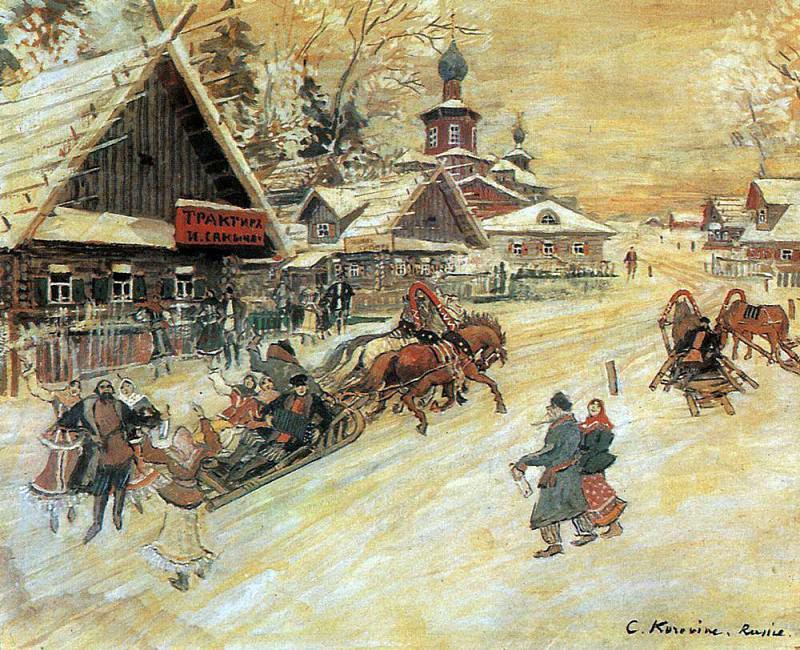 Russia. The festive outdoor party. 1930. Konstantin Alekseevich Korovin