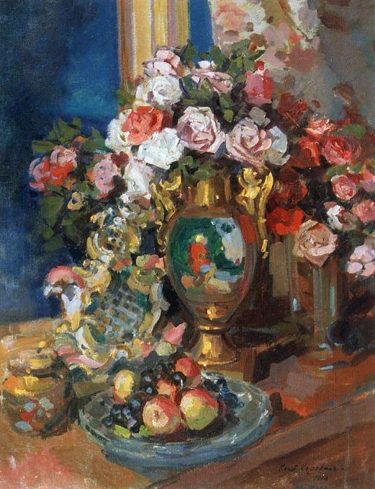 Still Life. Roses. 1916. Konstantin Alekseevich Korovin