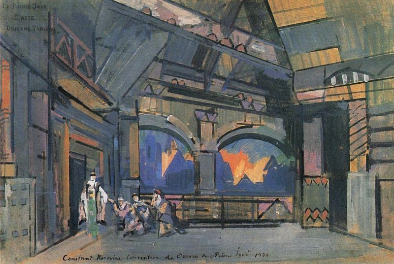 Terem Yaroslavna. 1928. Konstantin Alekseevich Korovin