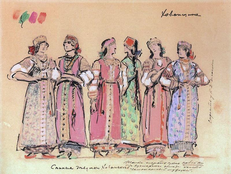Hay girl Khovansky. 1910. Konstantin Alekseevich Korovin