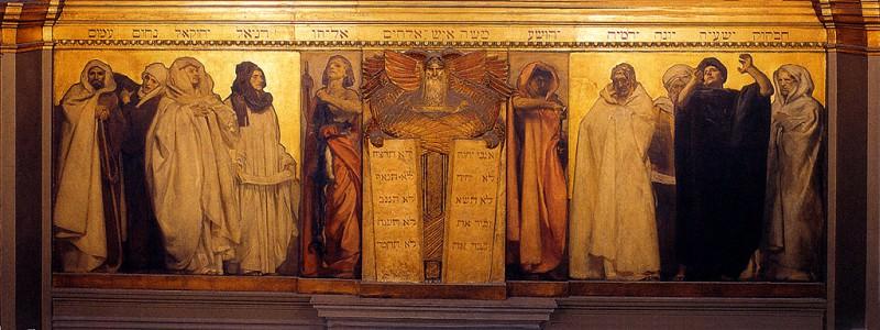 Frieze of Prophets. John Singer Sargent