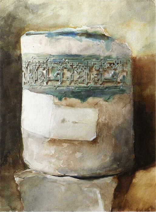 Persian Artifact with Faience Decoration. John Singer Sargent